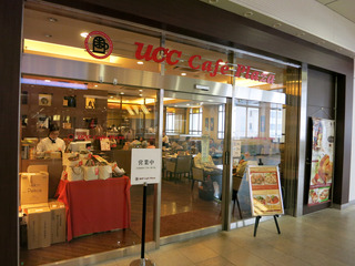 UCCカフェプラザ