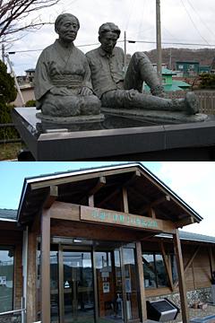 小説「津軽」記念館