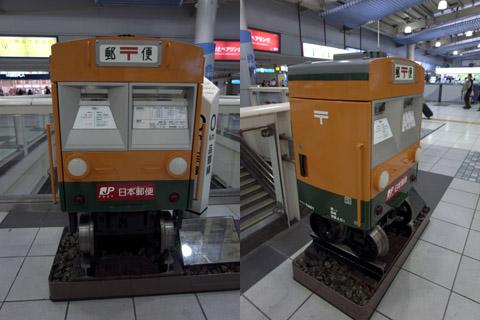 東海道線型ポスト
