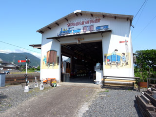 鉄道貨物博物館