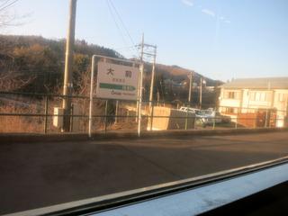 さて高崎に戻ります