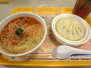 担々麺@ミスド