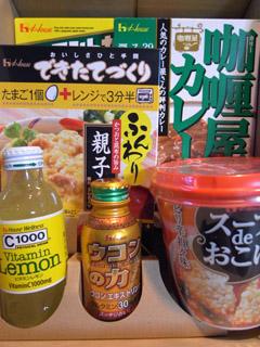 優待生活@ハウス食品