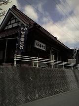 dcb966e9.jpg
