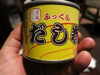 だし巻きたまごの缶詰