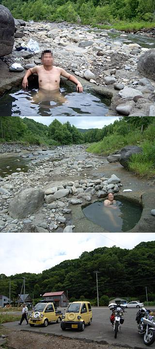 盤渓温泉 オサル湯