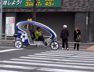 自転車タクシー?