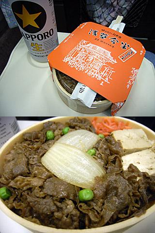 牛肉弁当@浅草今半