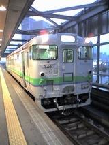 e3f8088a.jpg
