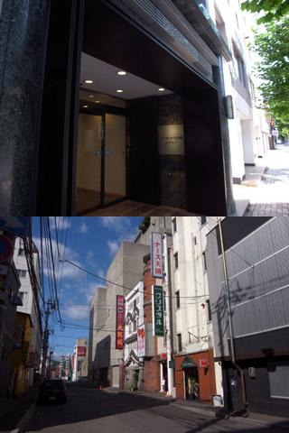 ブルーウェーブイン札幌