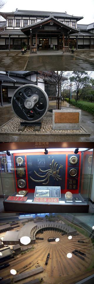 梅小路蒸気機関車館(資料館)