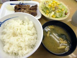 牛カルビ定食@松屋