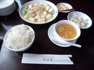 蟹肉と豆腐のトロ味煮