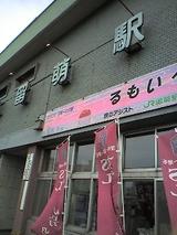 eb9ec5a5.jpg
