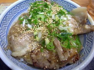 ねぎ塩豚丼