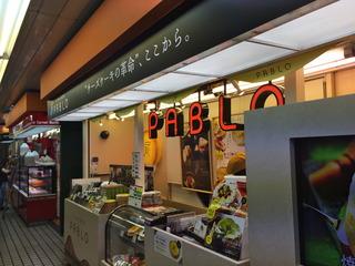 PABLO新宿店