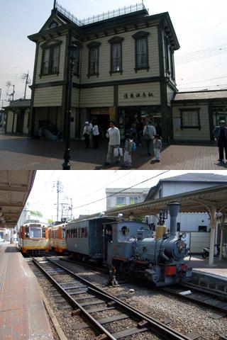 道後温泉駅+坊ちゃん列車