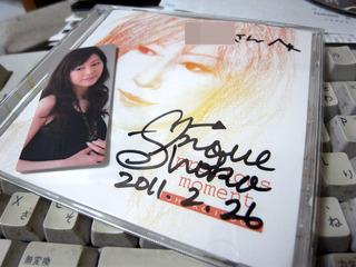 ショコ殿CD