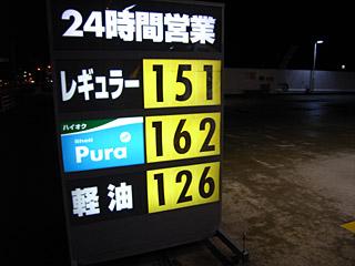 150円台