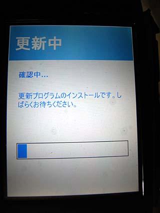 ZERO3バージョンアップ