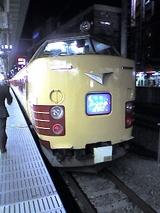 f38f0707.jpg