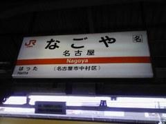 f4a11651.jpg