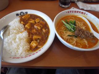 陳麻飯セット