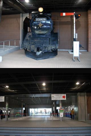 鉄道博物館入り口
