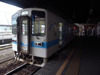 MRT300