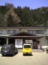 f9386746.jpg
