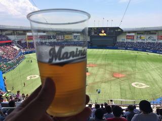 オーシャンビールに乾杯