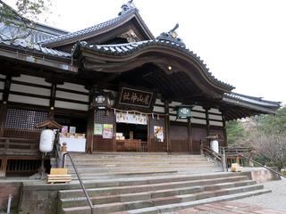 中は普通の神社です