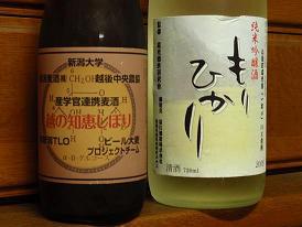 091003sake -beer