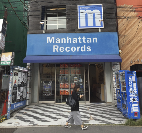 ManhattanRecords