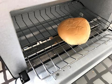 八天堂のプレミアムくりーむパン