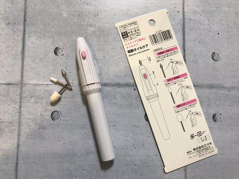 ダイソーのプチプラ美容家電がコスパ最高!