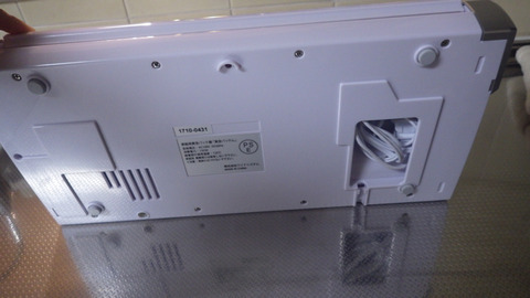 RIMG5433