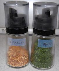 調味料容器8