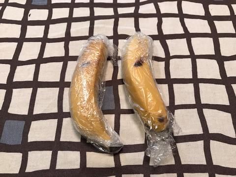 夏のバナナ保存方法