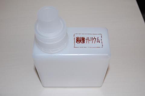 酸素系漂白剤