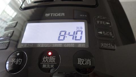 RIMG1290
