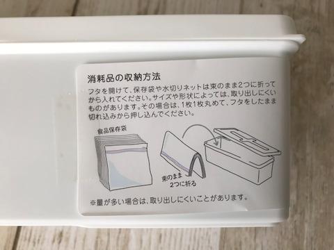 「開け閉めいらずの整理BOX」のLLサイズ