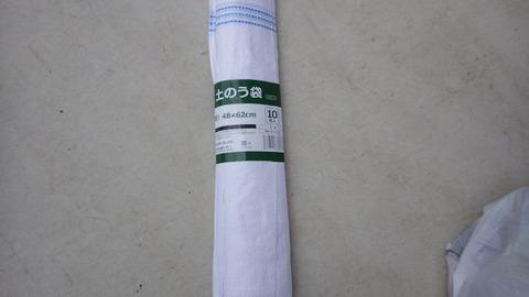 RIMG0802
