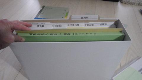 RIMG7907