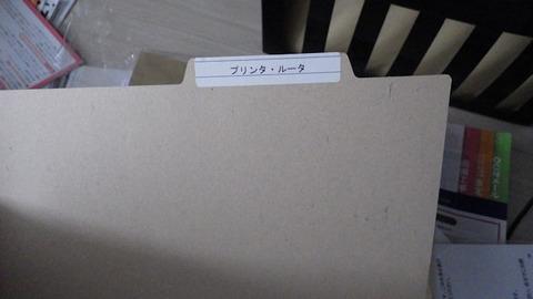 RIMG0659