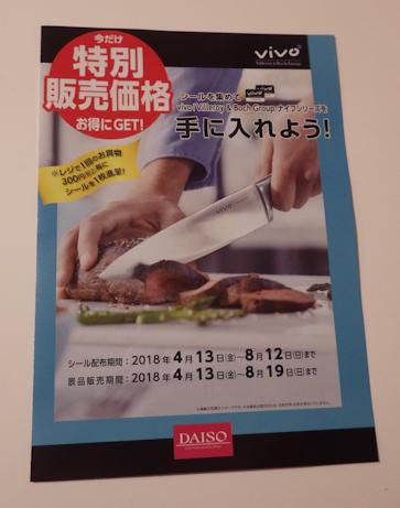 RIMG5687