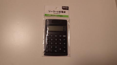 RIMG1439