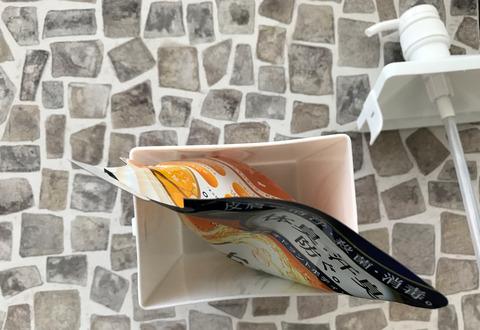 袋のまま詰め替えポンプボトル