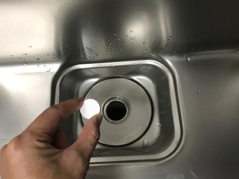 排水管の洗浄剤で排水管掃除