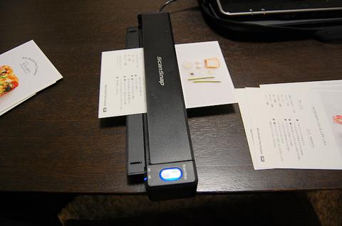 書類のデジタル化